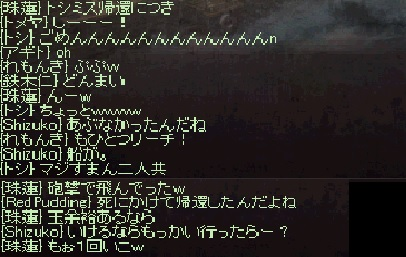 0525トシみすきかん