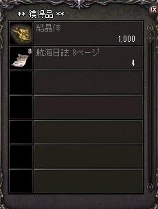 0726フオス6どろっぷ