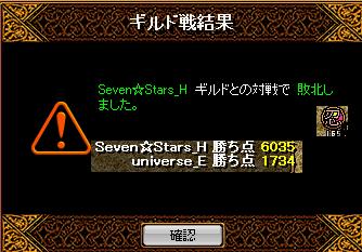 黄鯖セブンさん4.27