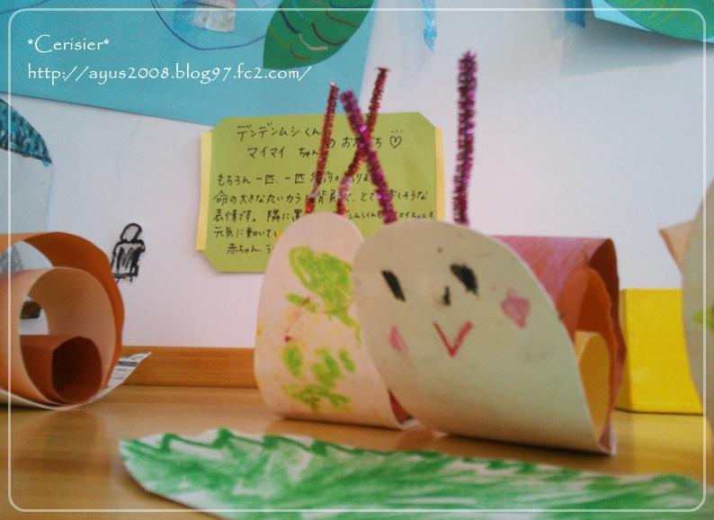 NCM_0526 1