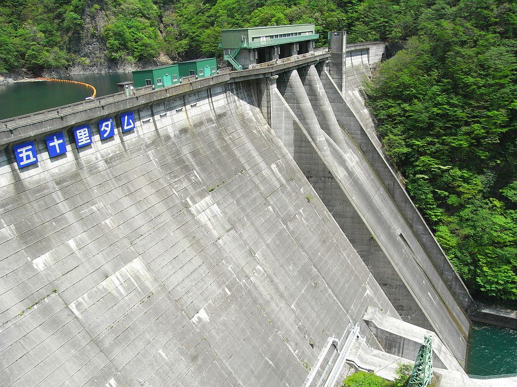 上流の五十里ダム