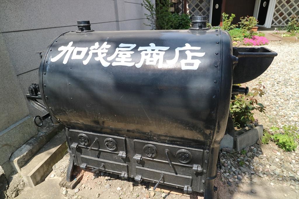 焙煎機かな?