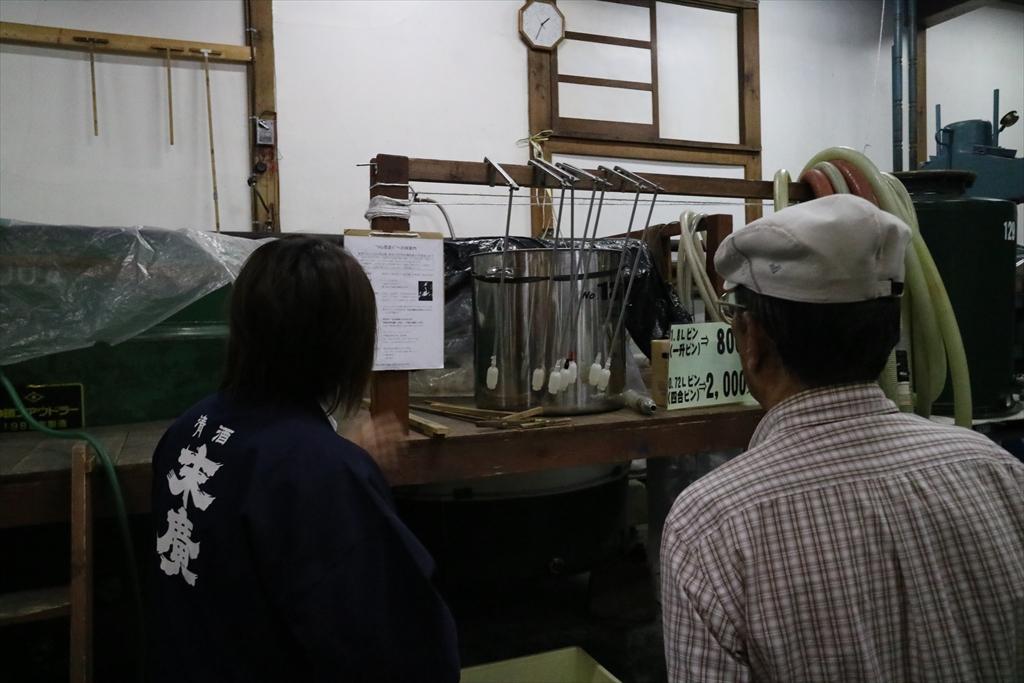 末廣酒造嘉永蔵_2_13