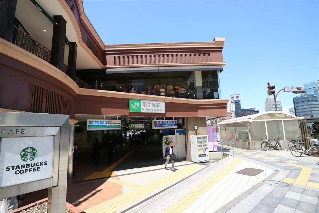 市ヶ谷駅前_2