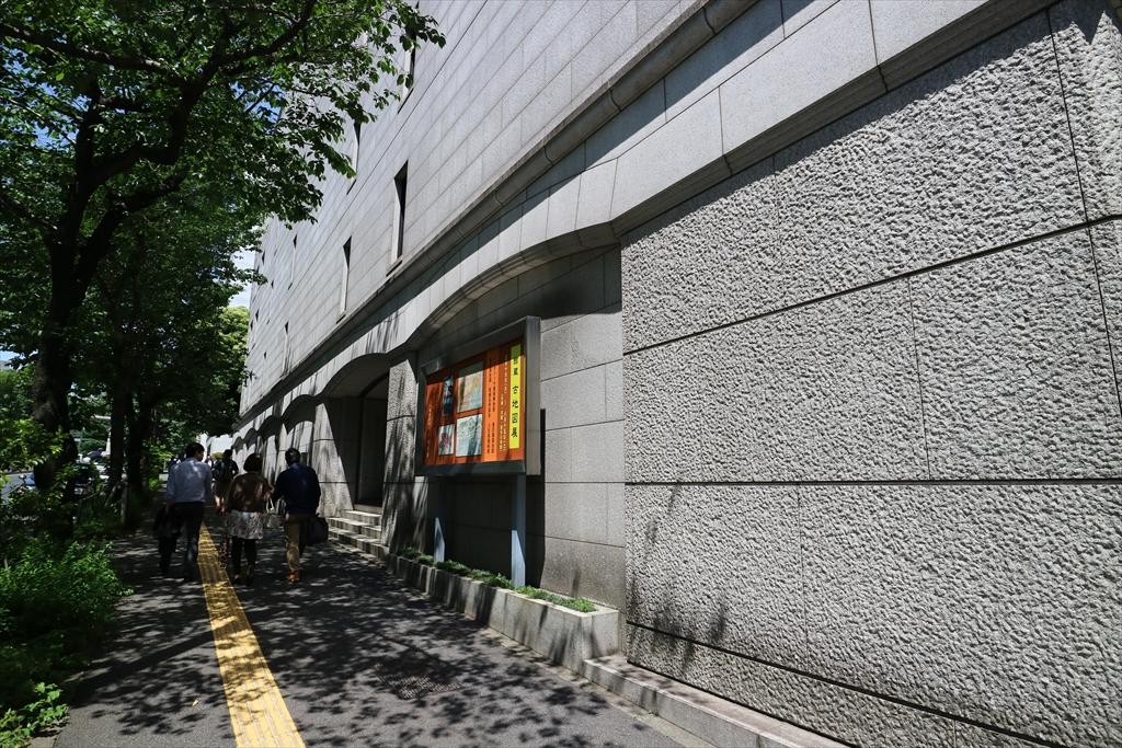 千秋(せんしゅう)文庫_2