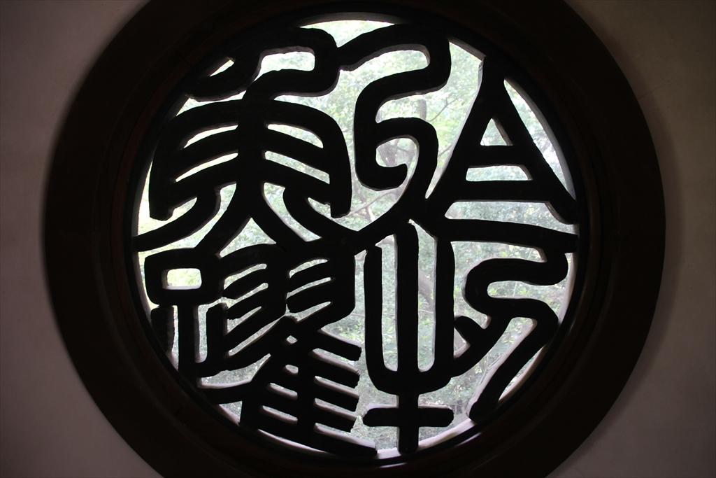 玄関の円窓