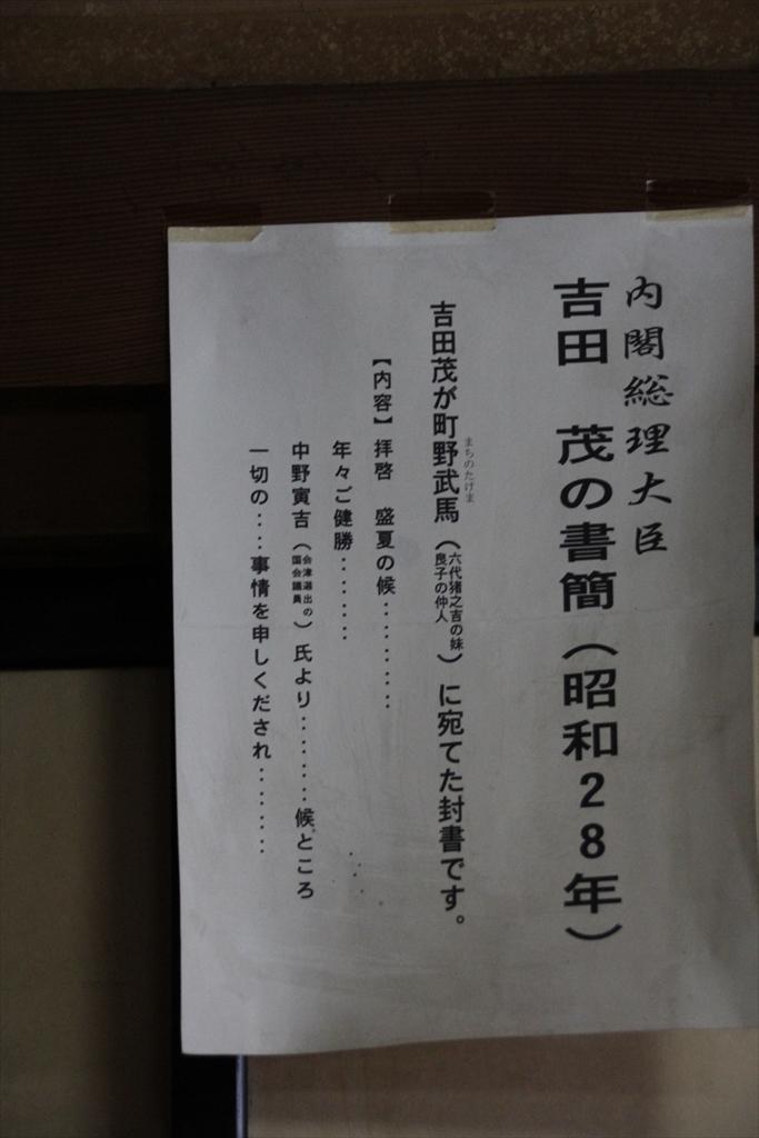 末廣酒造嘉永蔵_3_31