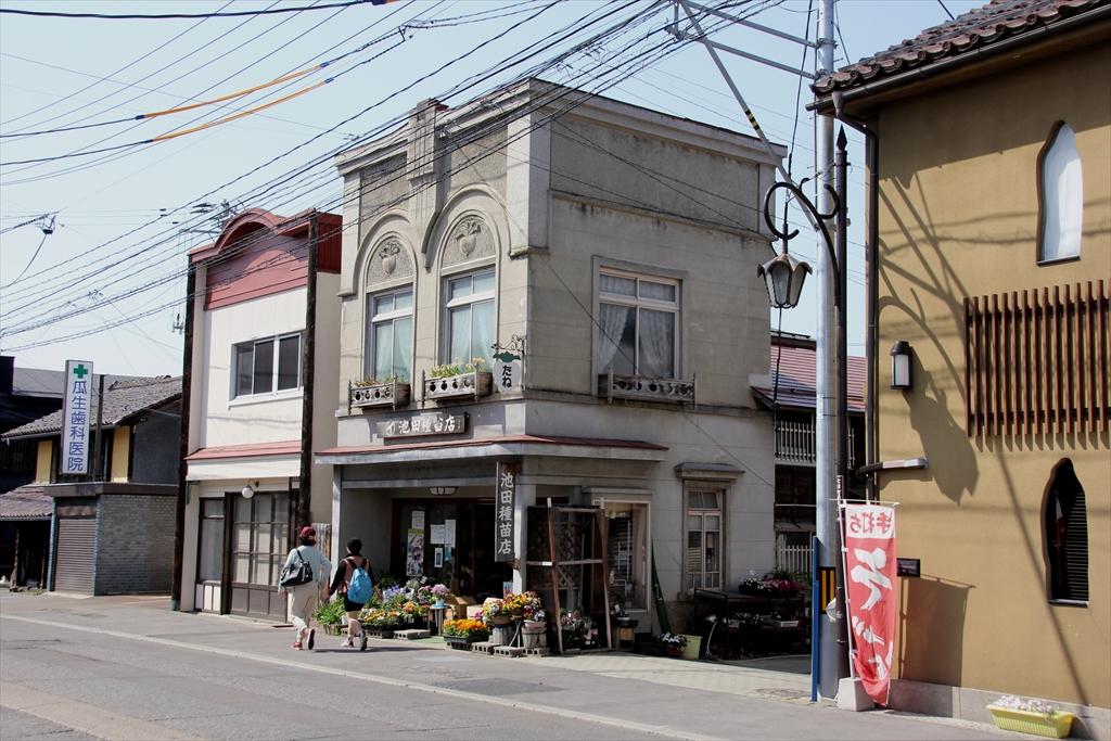 池田種苗店