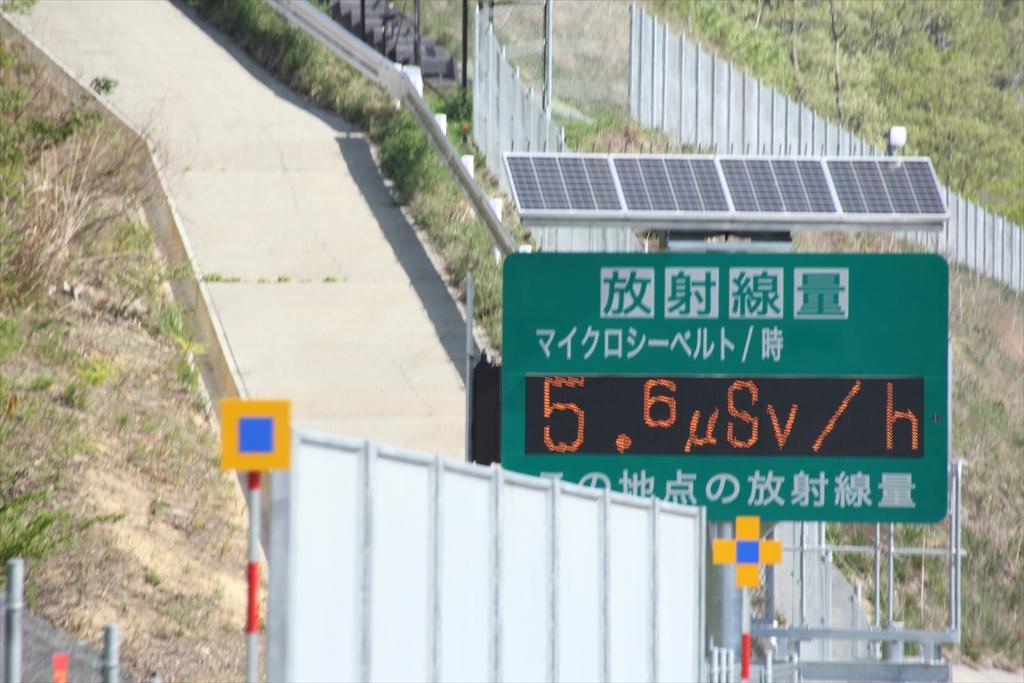 常磐富岡辺りは放射線量が高止まりの状態のまま_4