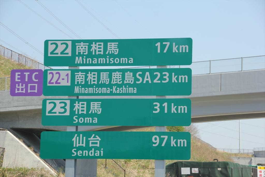 漸く道路標示が出てきた