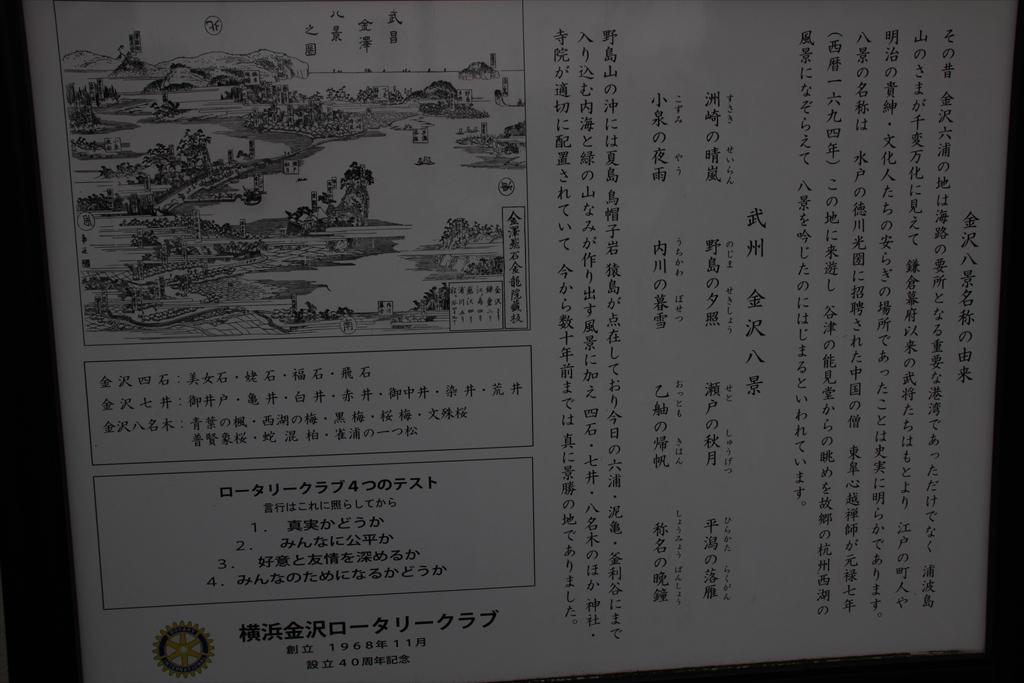 琵琶島神社_5
