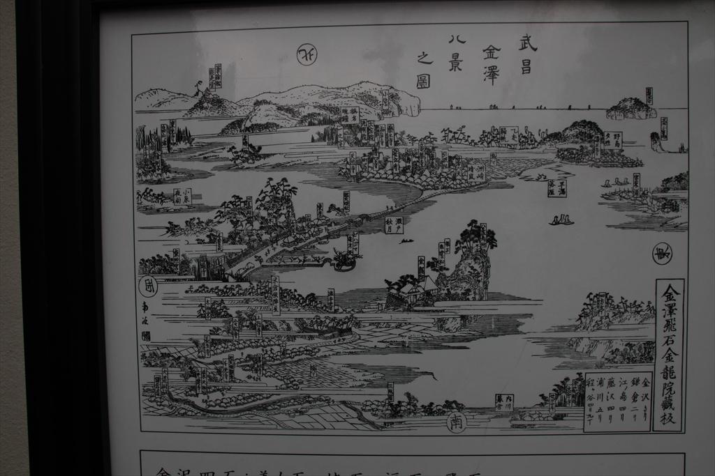 琵琶島神社_6