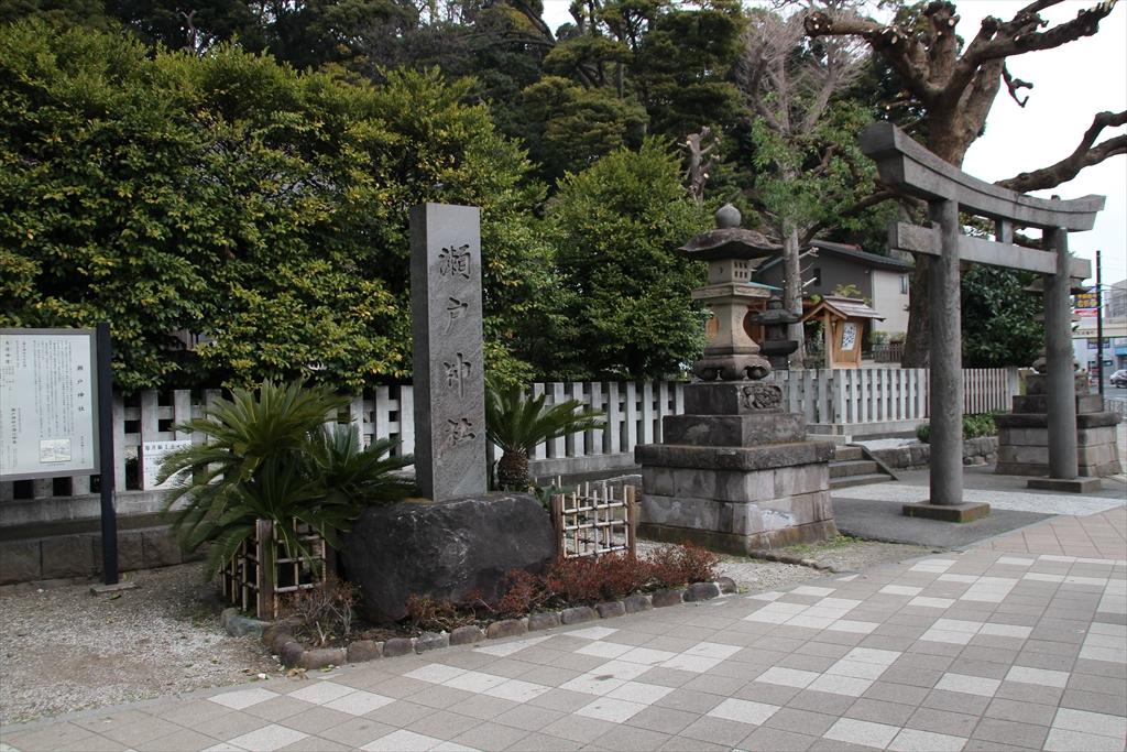 瀬戸神社_1