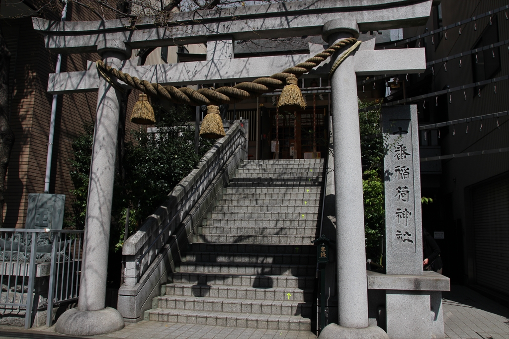 「永坂孤女院」があった場所に存在する十番稲荷神社_1