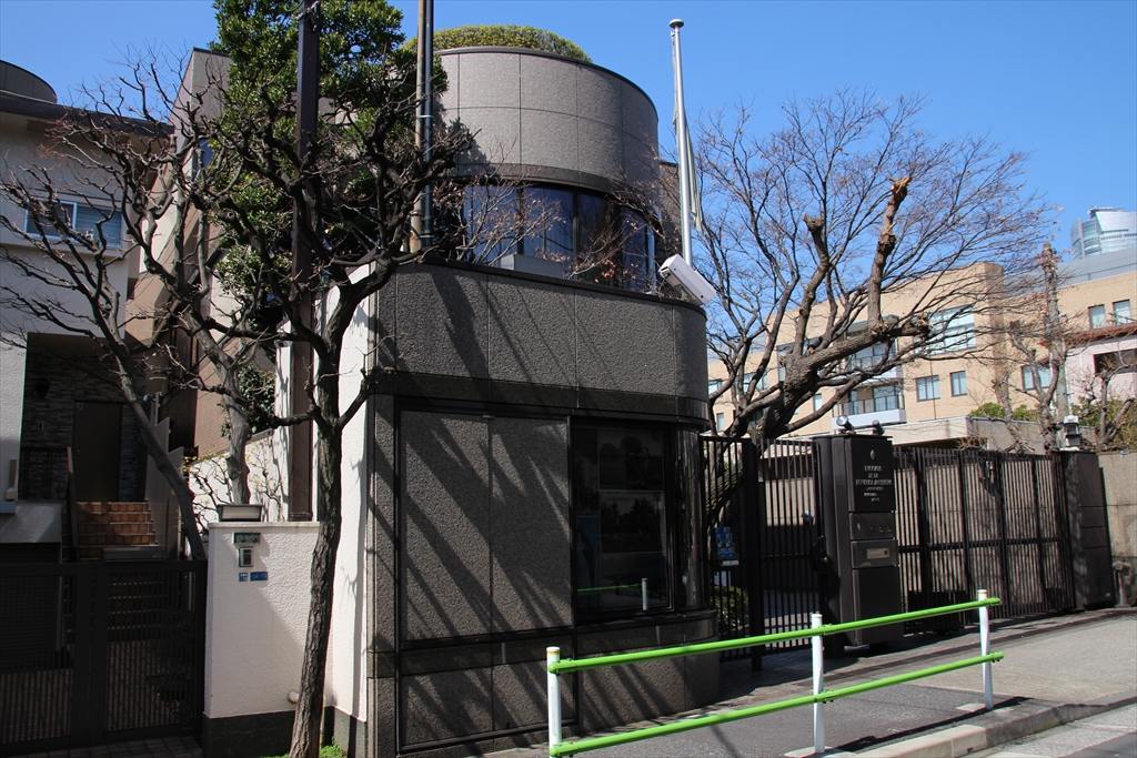 アルゼンチン共和国大使館