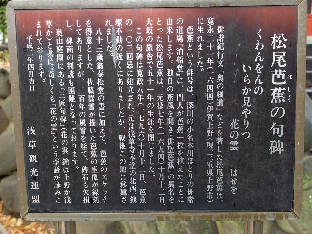 弁天堂_4