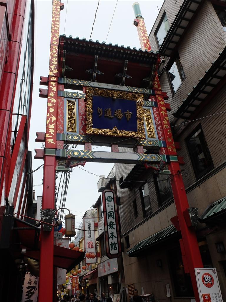 中華街の門_3