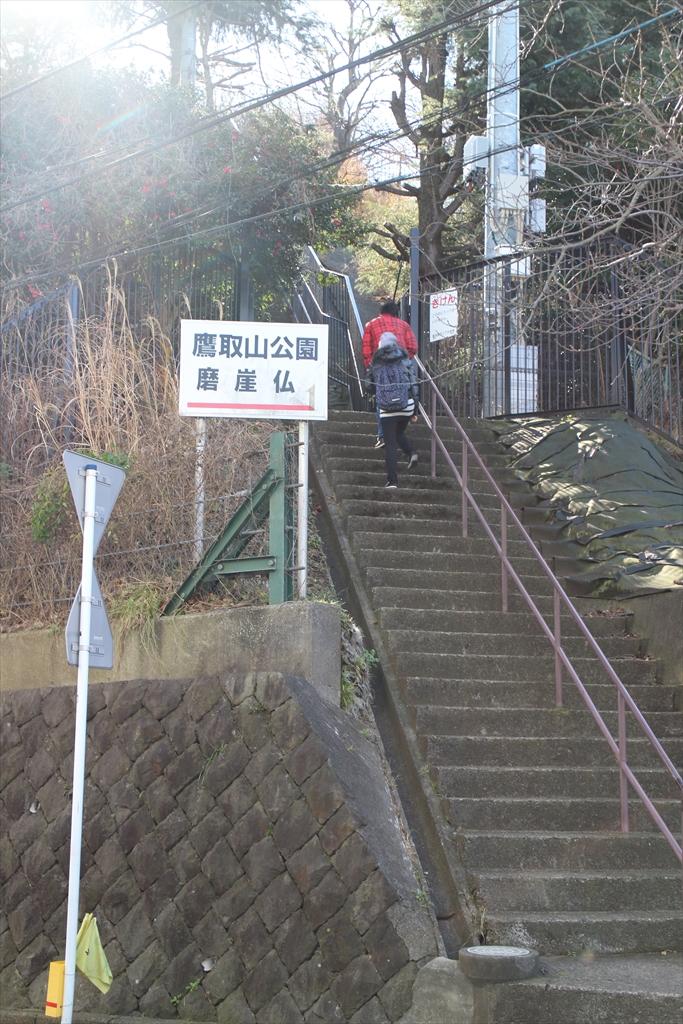 急階段を降りる_2
