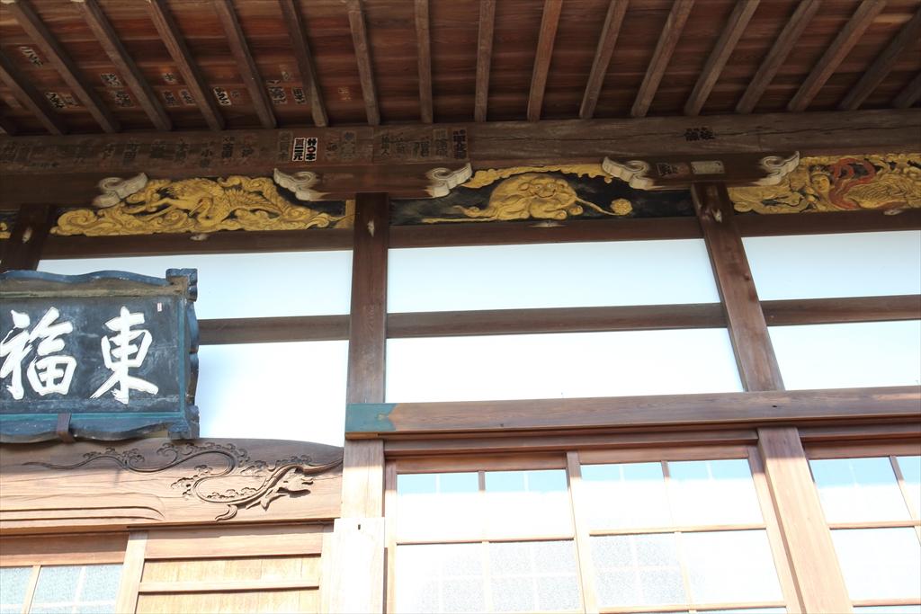 東福寺の鏝絵_3