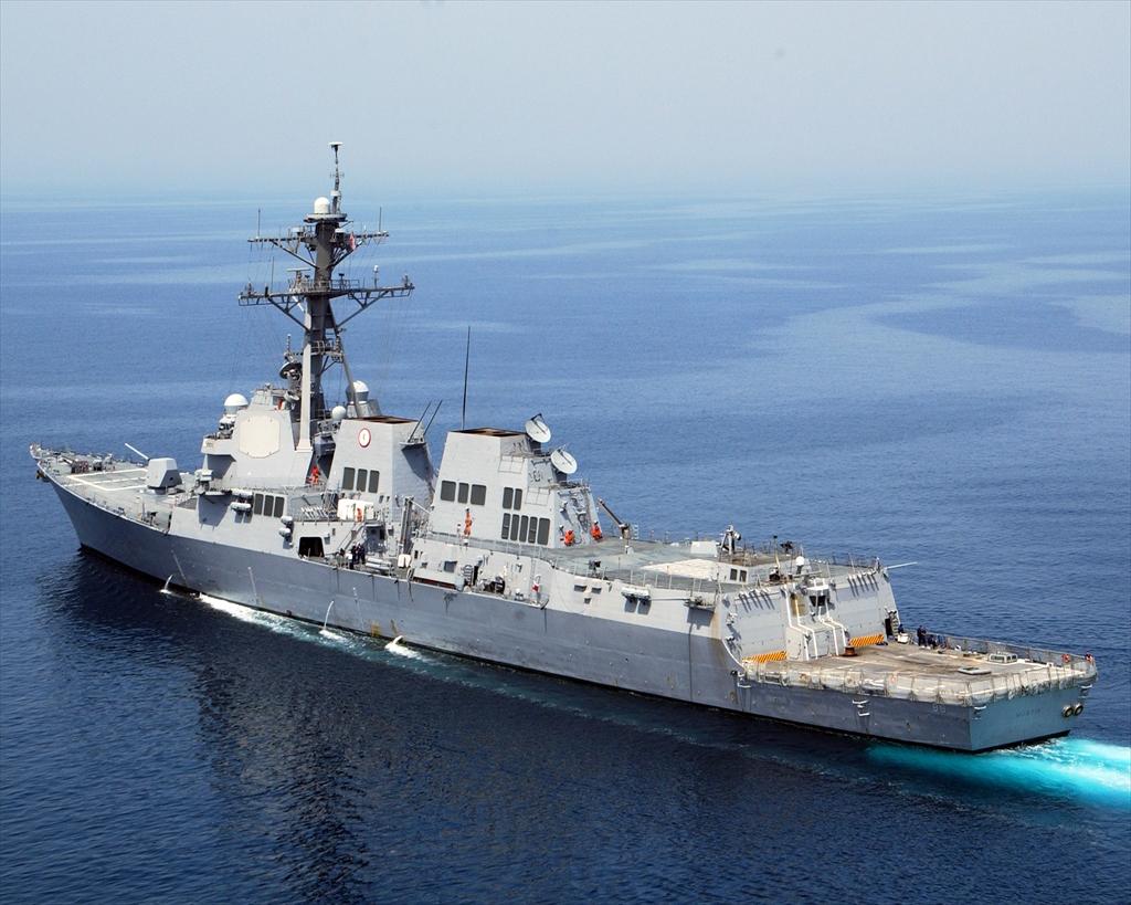 駆逐艦マスティン (DDG-89)