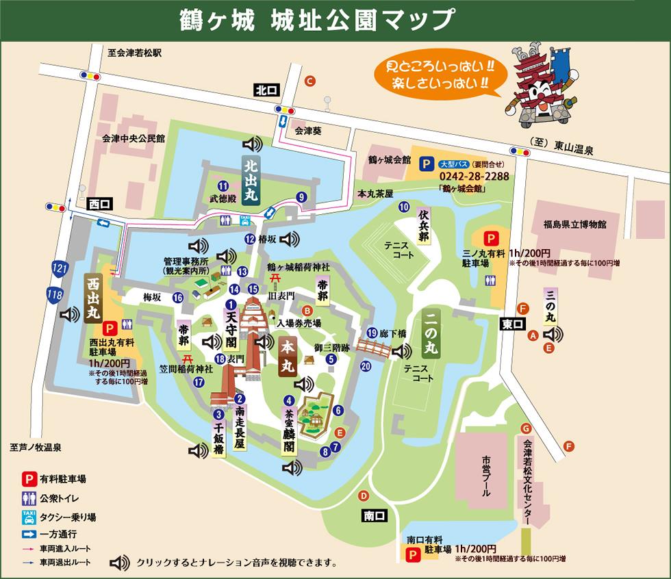 城址公園MAP