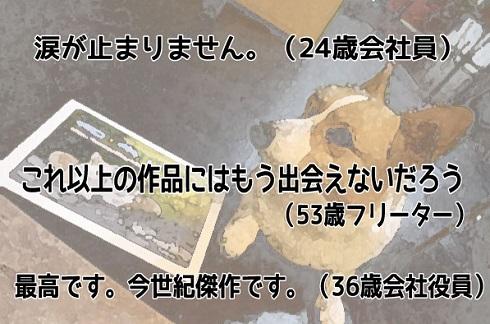 20141230-2.jpg