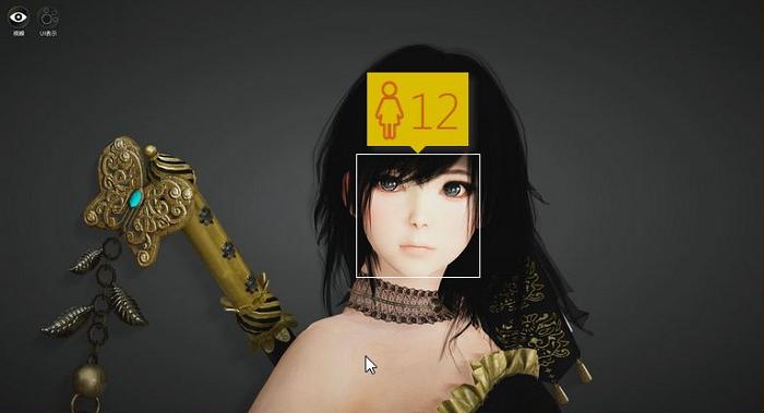 黒髪メイン2