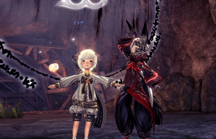 bns127.png