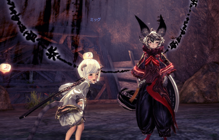bns130.png