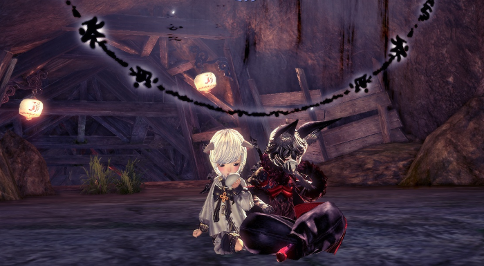 bns131.png