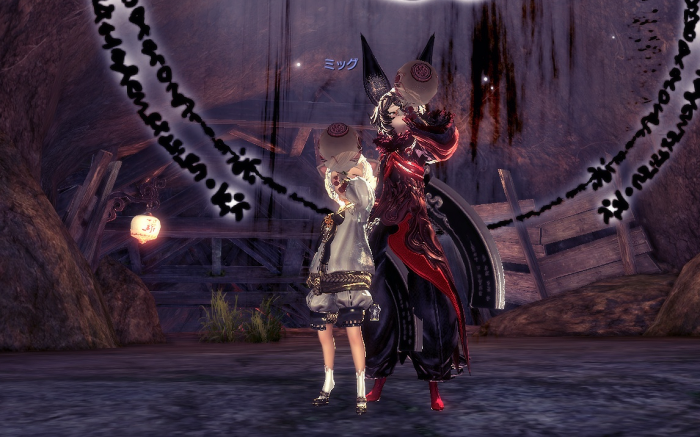 bns132.png