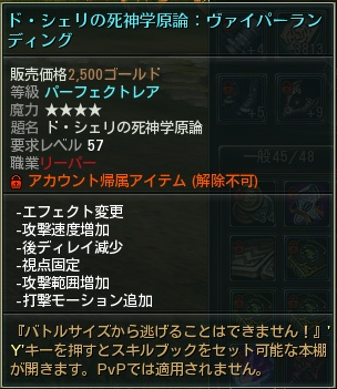 skill76.png