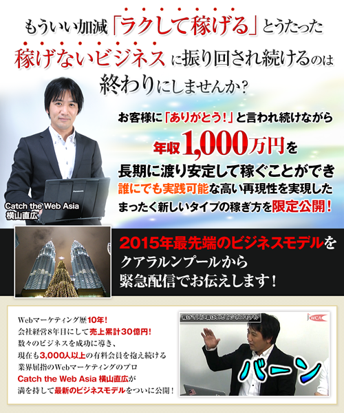 201504041656195be.png