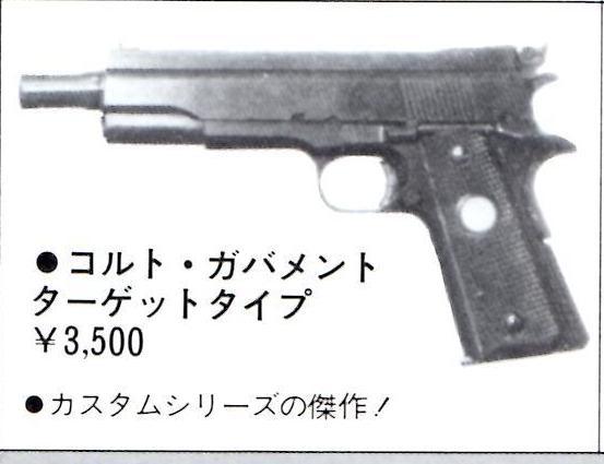 マズルブレーキ MGC6