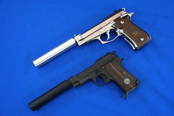 WA M84FS12