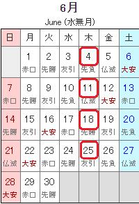 201506_Calendar.png