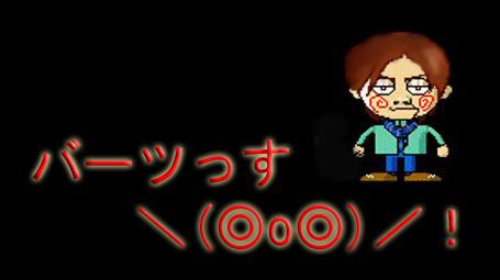 blog_import_511b6c09ed8a6_201501062201326ac.png