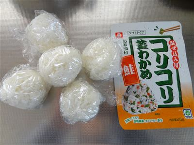 s-お茶漬け1