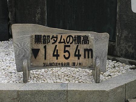 CIMG6925.jpg