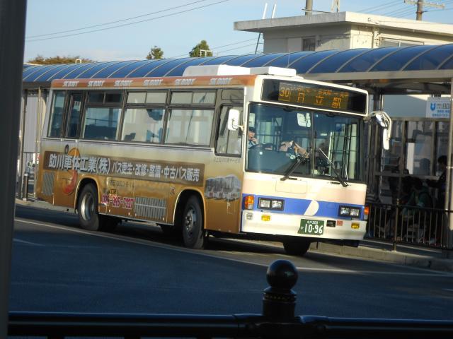 水戸200か1096-1