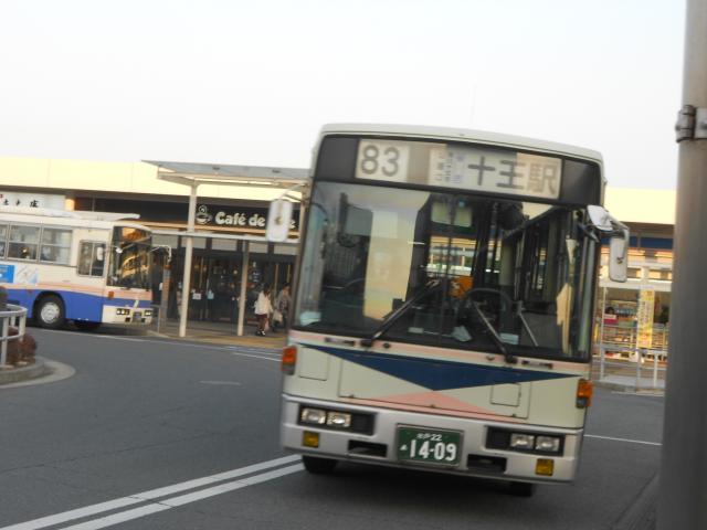 水戸22あ1409-1