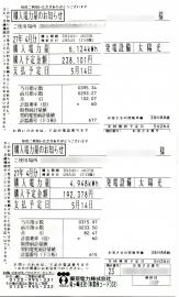 150425-3.jpg
