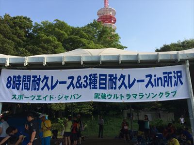 20150712tokorozawahati1.jpg