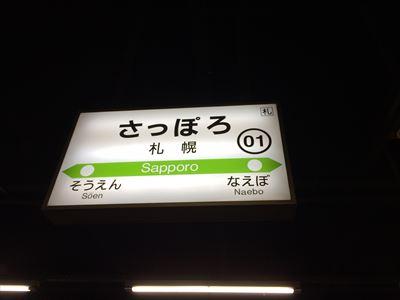 20150717hoka14.jpg