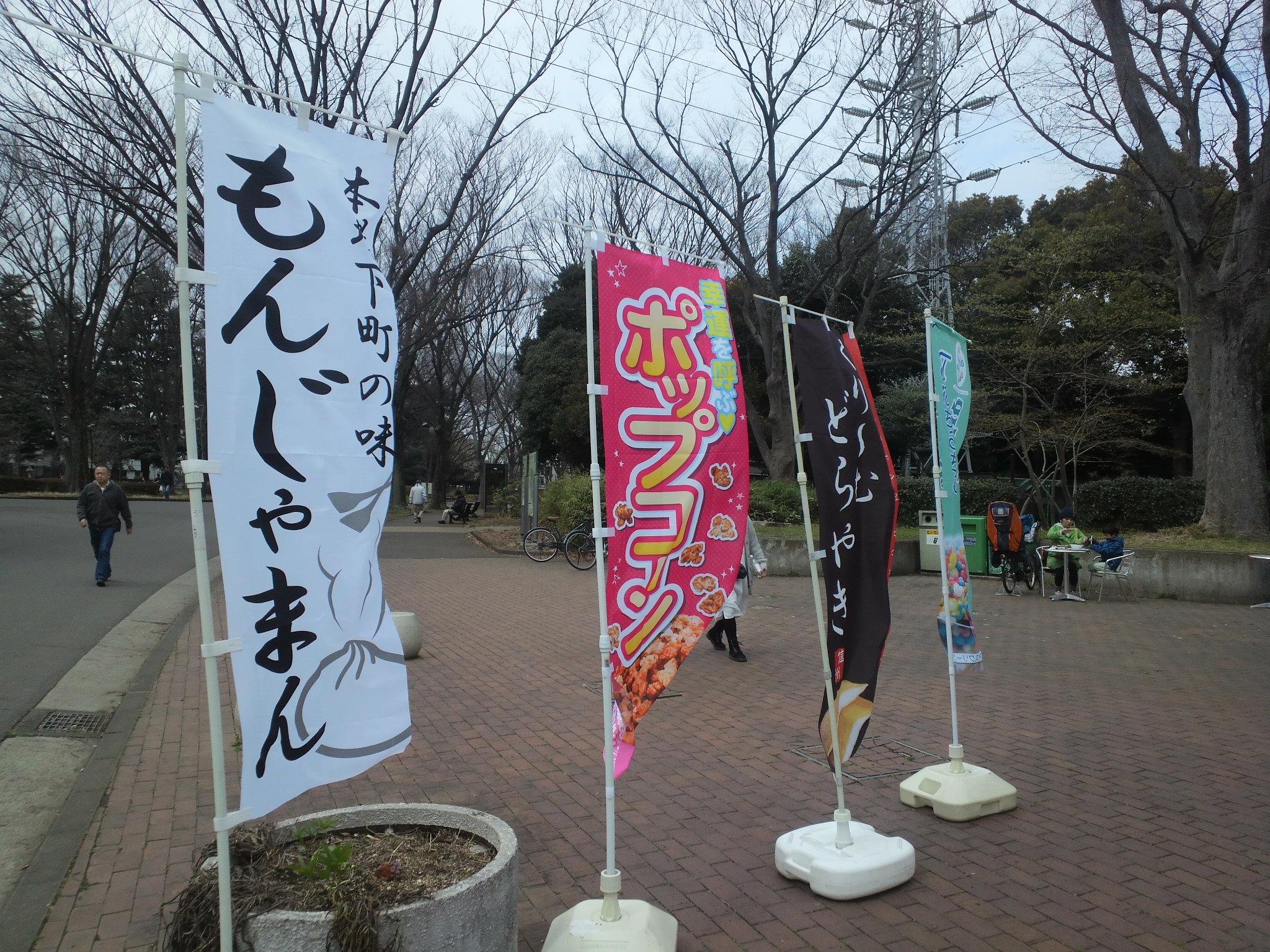 20150321014.jpg