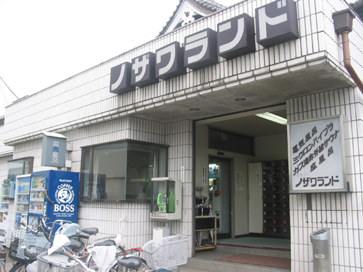 201554014.jpg