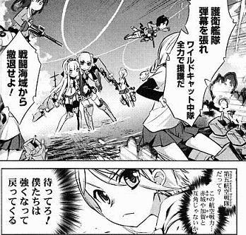 battle150123-2.jpg