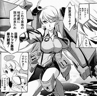 battle150526-2.jpg