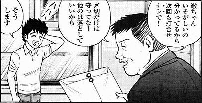 geki150424.jpg