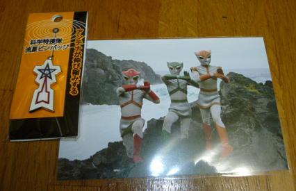 tokusatsu150104-1.jpg